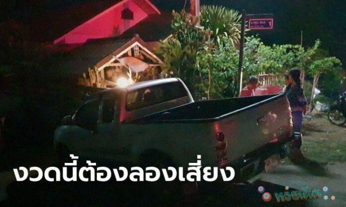 เมาขับรถพุ่งชนบ้าน-รอบที่-5-โดนทีไร-หวย-ออกทุกงวด